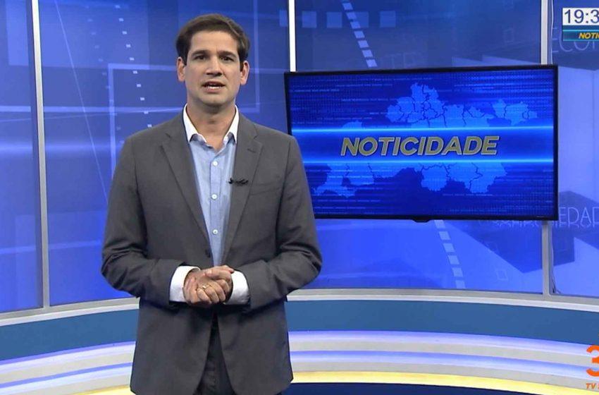 DAE pede que moradores denunciem descarte irregular em esgoto de Jundiaí.