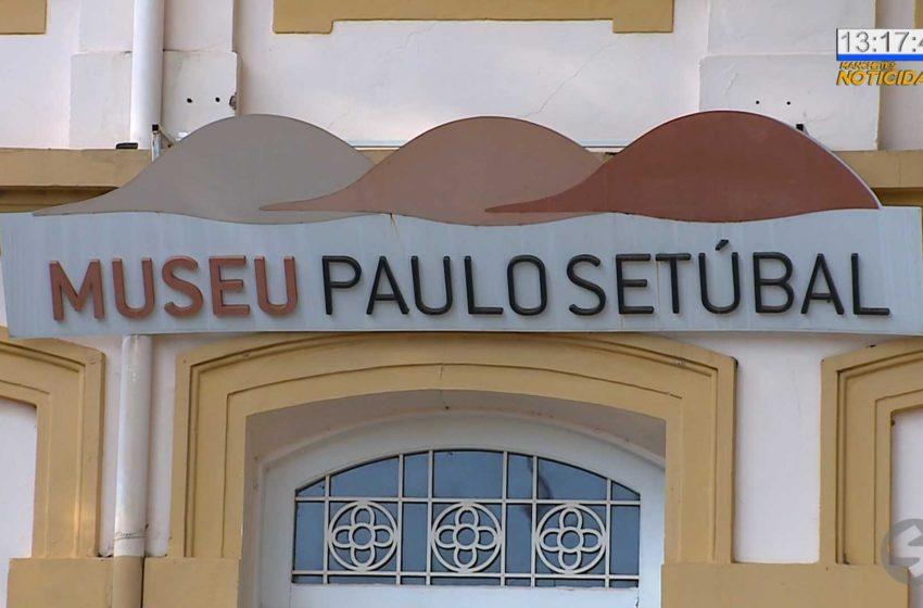 Visita virtual ao acervo de museu em Tatuí
